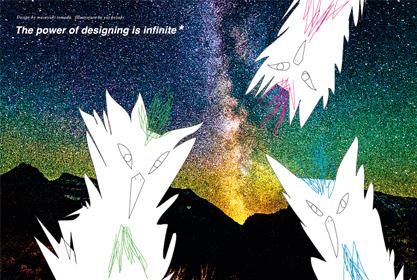 TOMODA DESIGN COMPANY 2017 NEW YEAR
