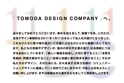 TOMODA DESIGN OFFICE 2011 NEW YEAR