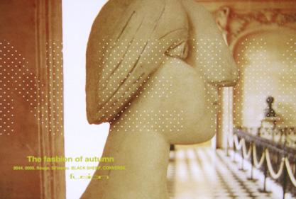 fusion Autumn-Winter Collection 2003-2004