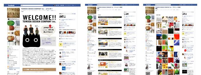 TOMODA DESIGN COMPANY Facebook(フェイスブック)ページ