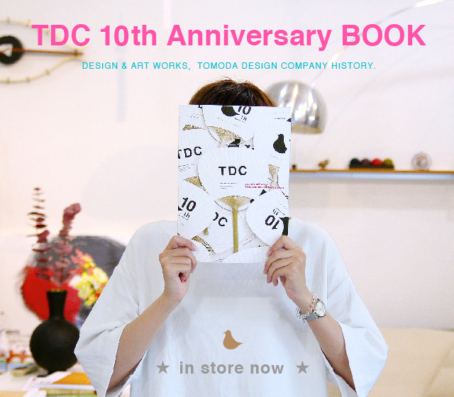 TDC10th BOOK