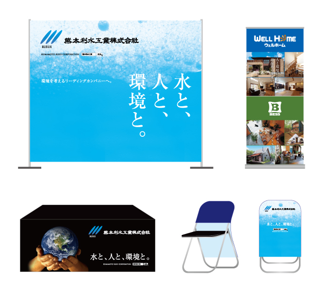 熊本利水工業株式会社 会社説明会ブースデザイン
