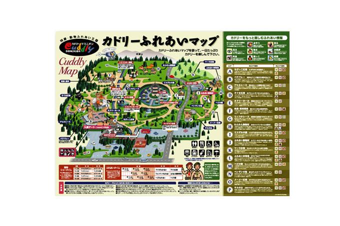 カドリードミニオン 園内マップ