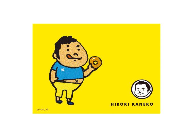 KANEKO 様 ポケットティッシュ