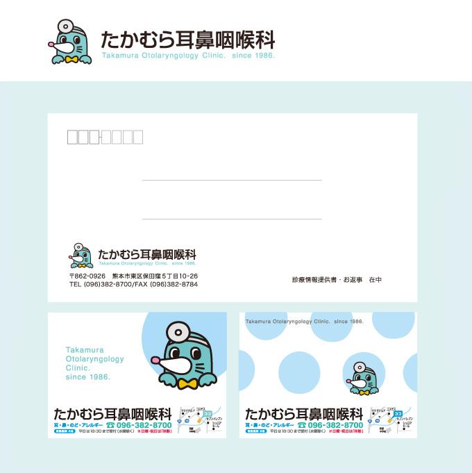 takamurajibi02.jpg