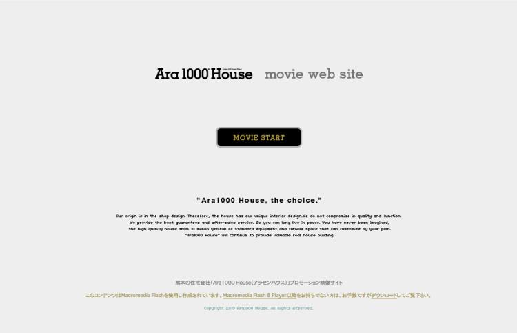 Ara1000MOVIE.com