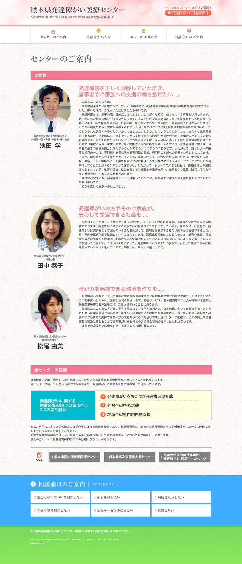 web_hattatsu.jpg