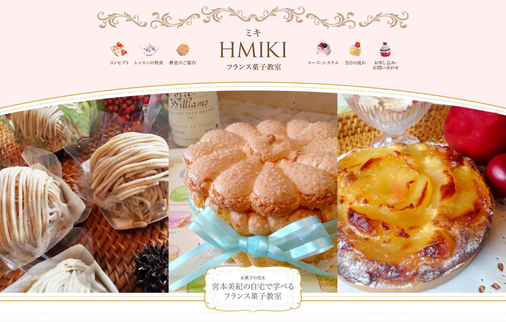web_miki.jpg