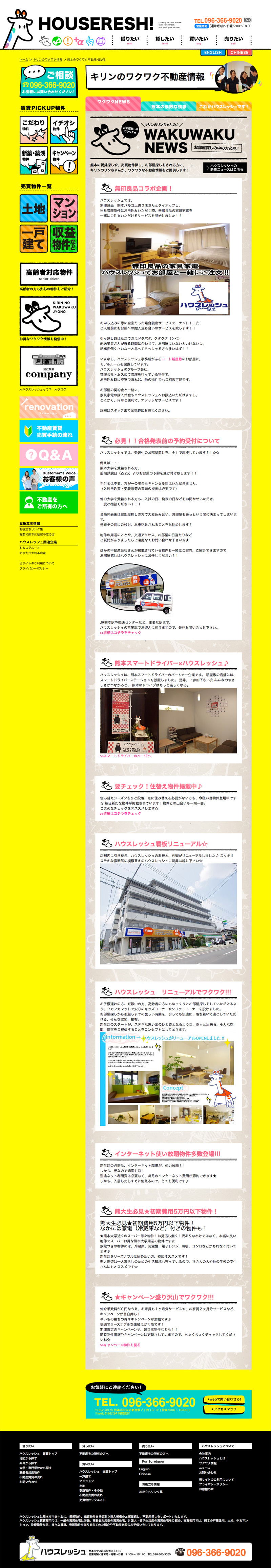 web_hr.jpg
