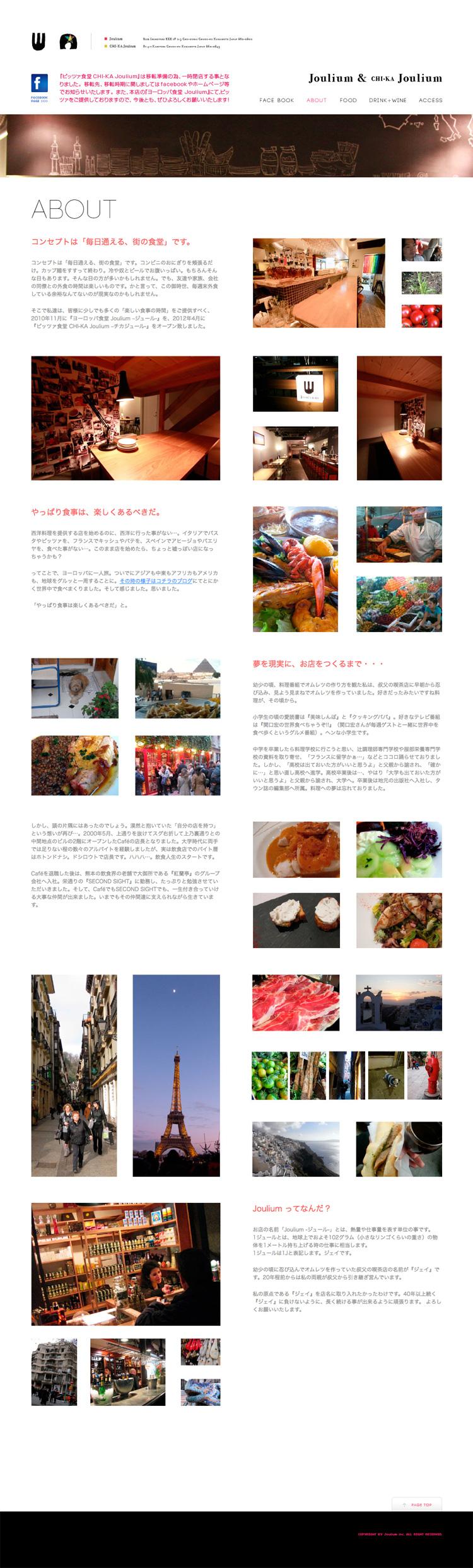 web_juru.jpg