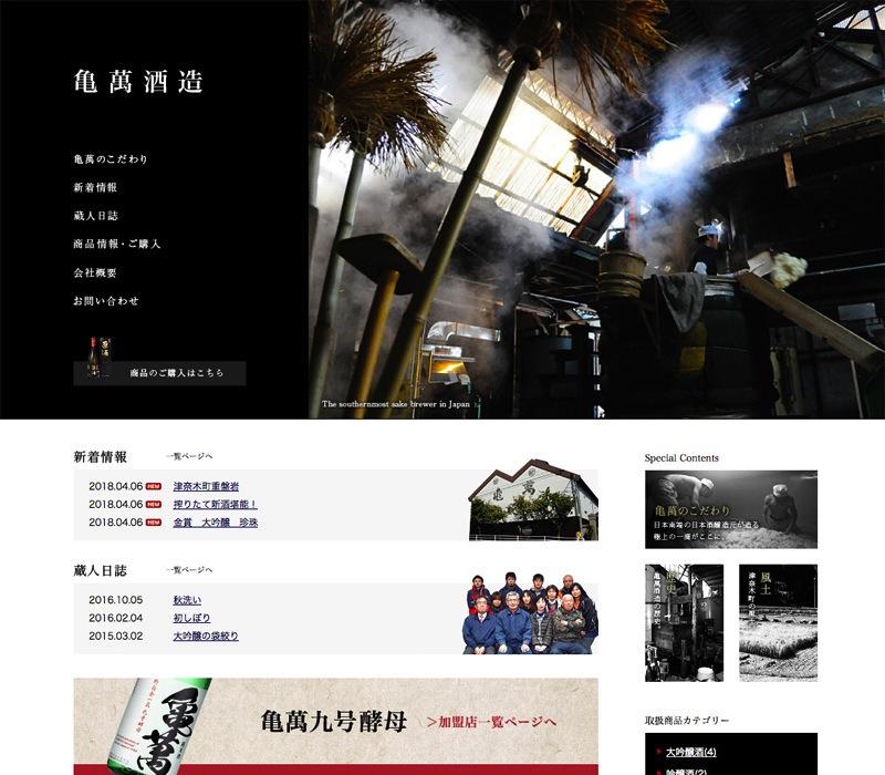 web_kameman.jpg