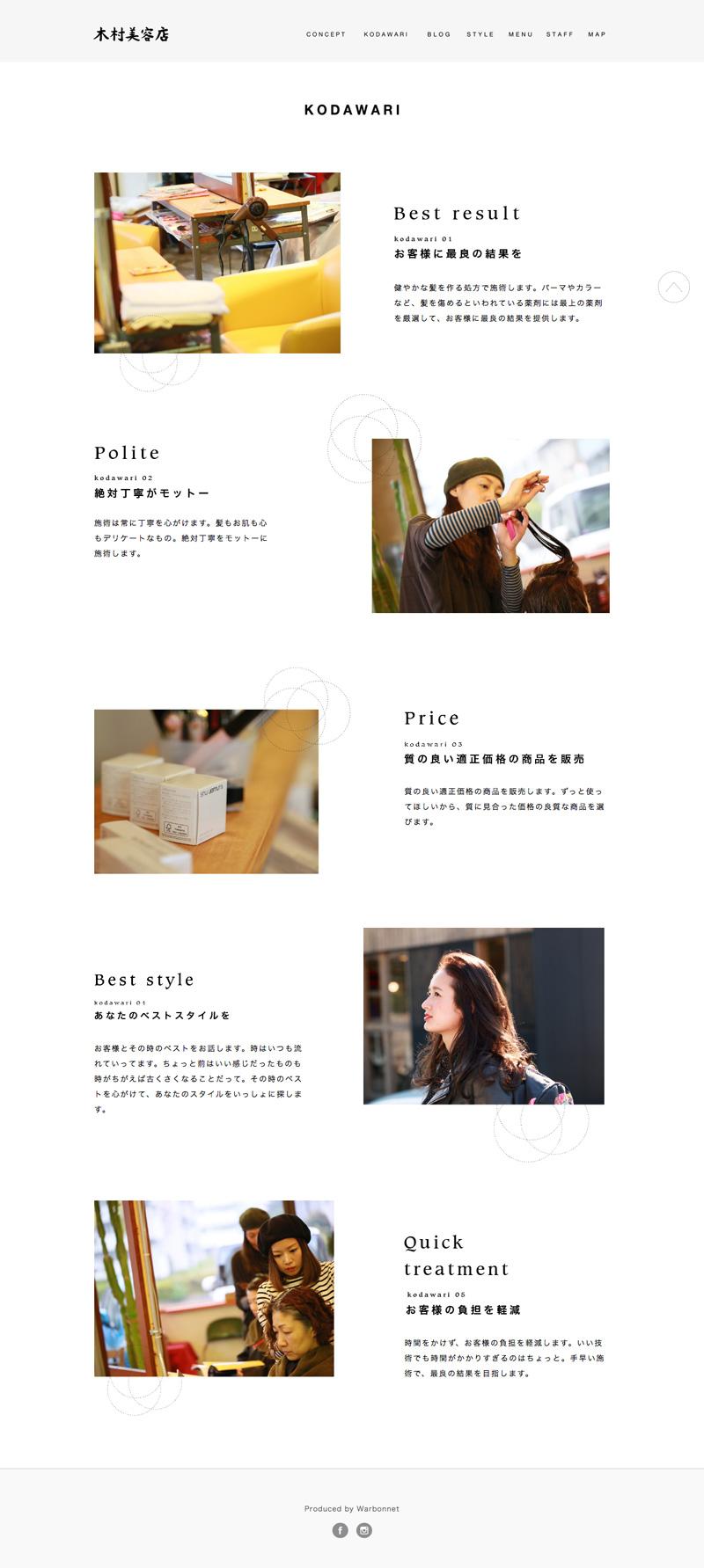 web_kimurabiyoten.jpg