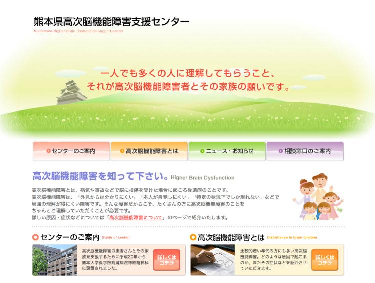 web_koujinou.jpg