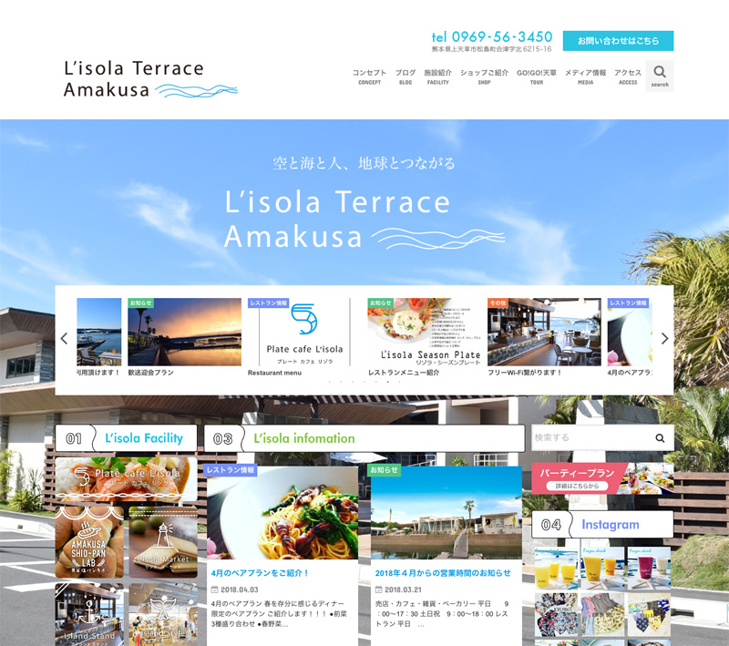 web_lisolaterrace.jpg