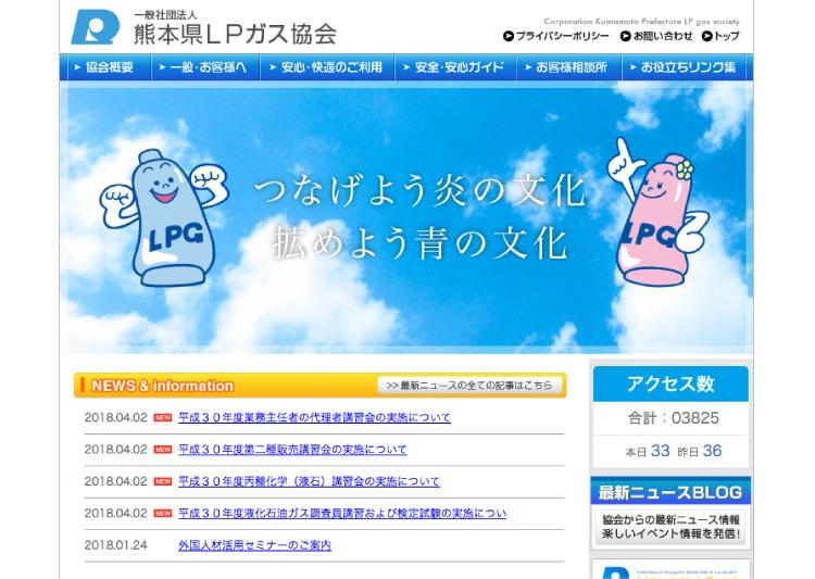 web-lp.jpg
