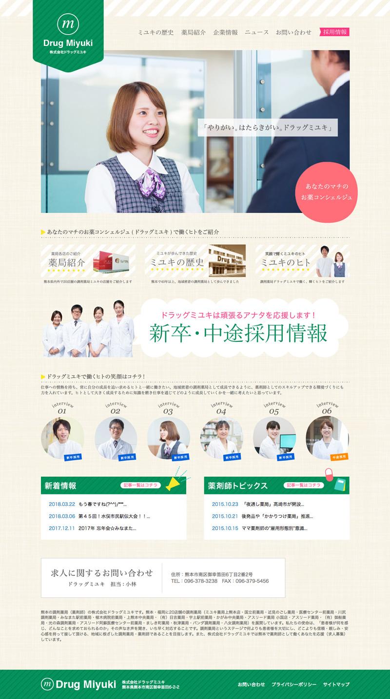 web_miyuki.jpg