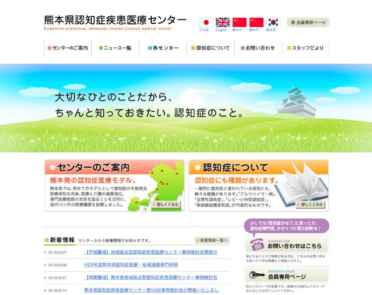 web_ninchi.jpg