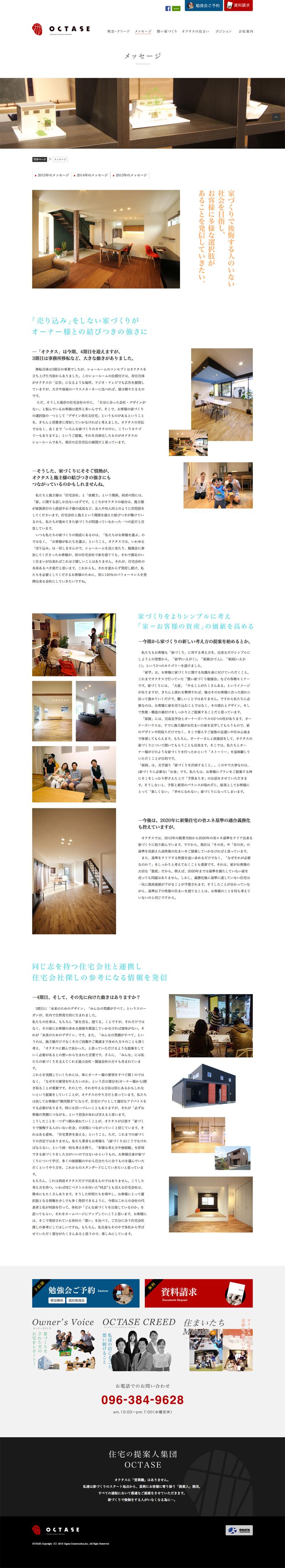 web_new_oct.jpg