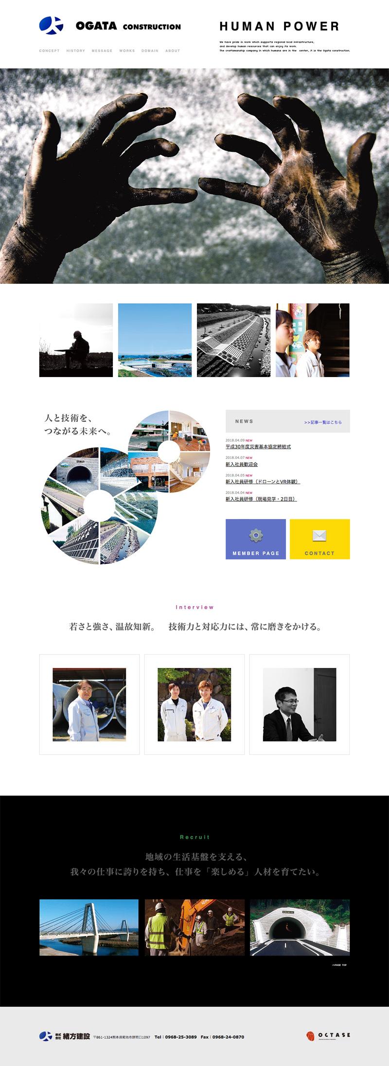 web_ogata.jpg