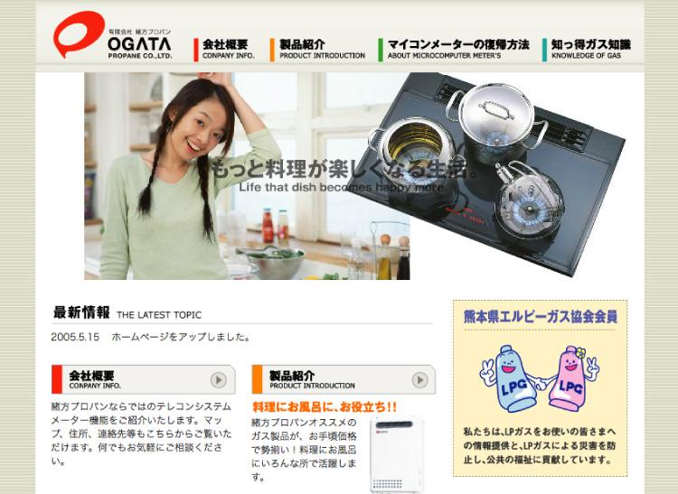 web-ogata.jpg