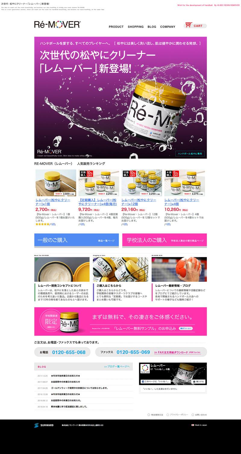 web_remover.jpg