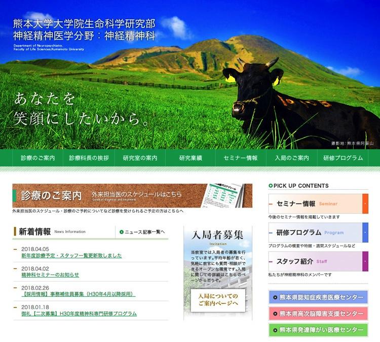 web_kumadai.jpg