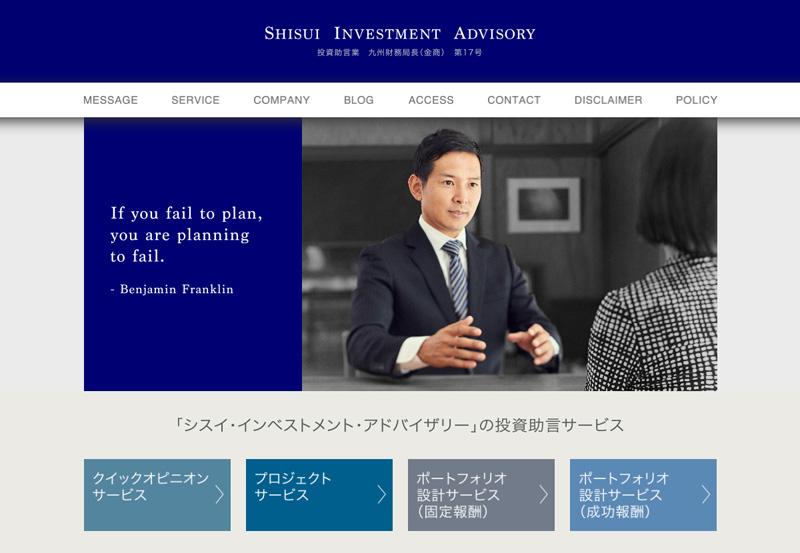 web_shisui.jpg
